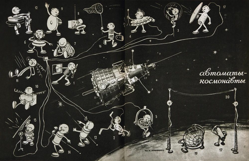 An illustration of the launch of Sputnik 3