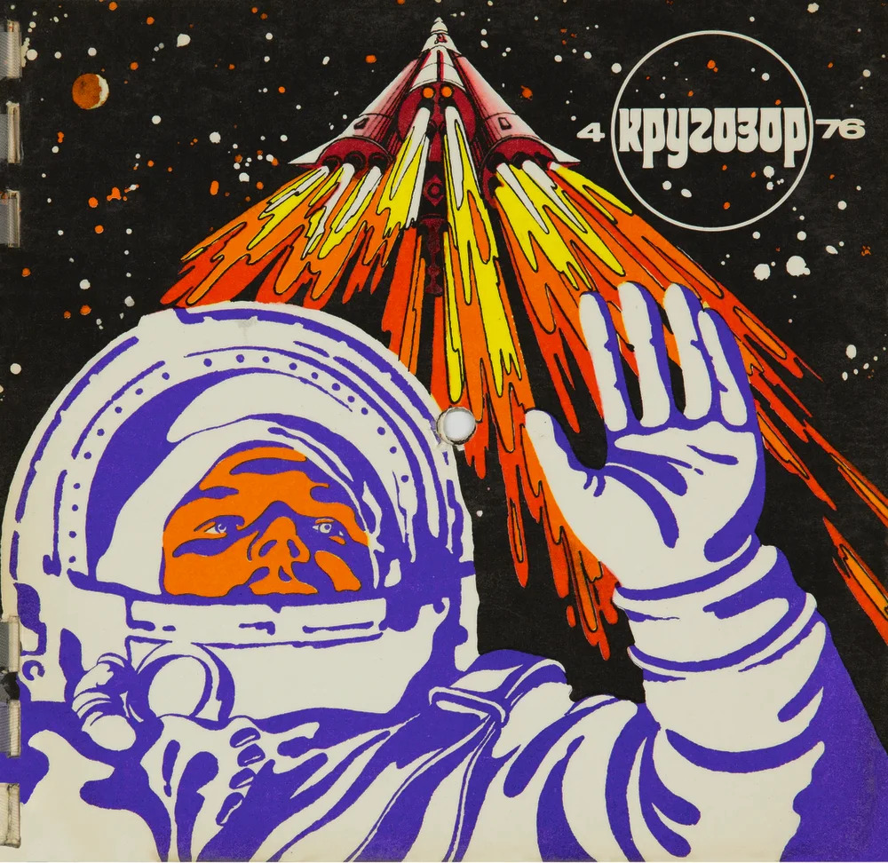 An illustration of Yuri Gagarin waving from space