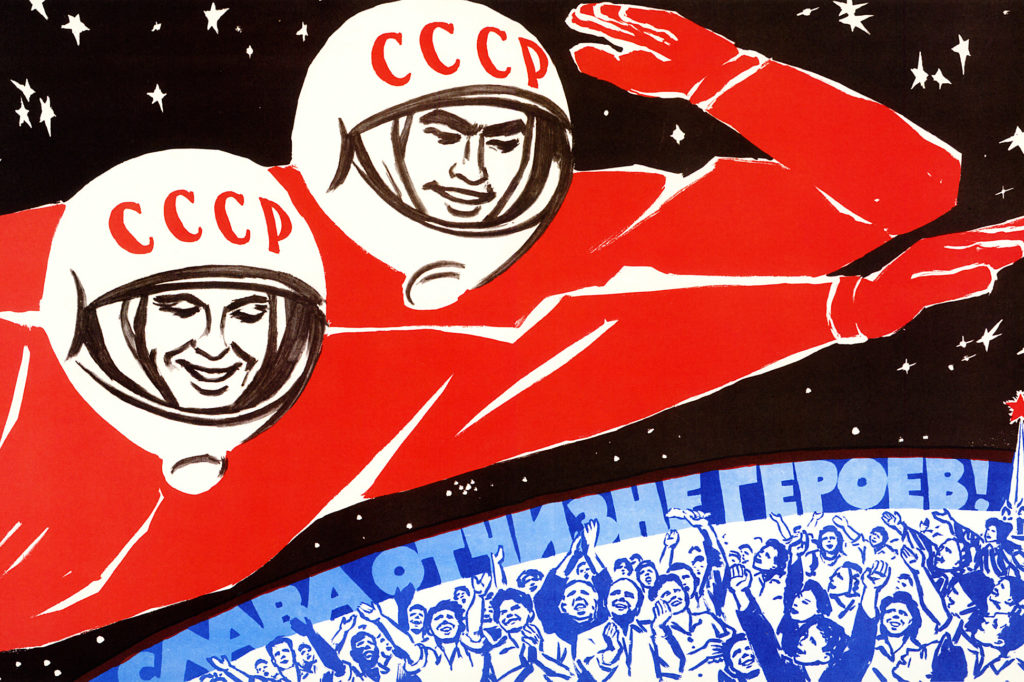 3 Captivating Illustrations From the Soviet Space Exploration Era
